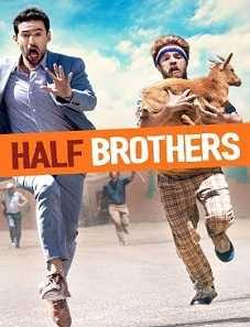 Half Brother 2020
