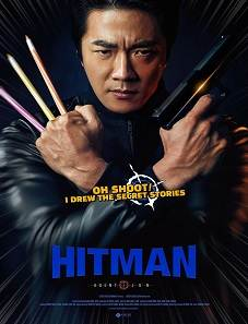 Hitman Agent Jun 2020